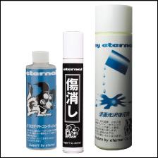 マイエターナル 塗面光沢復元剤 傷消し プロテクトコンディショナー コーティング