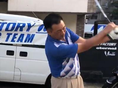 プロゴルファー 野上哲穂選手