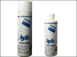 家庭用 くすみ、艶出し剤 マイエターナル塗面光沢復元剤