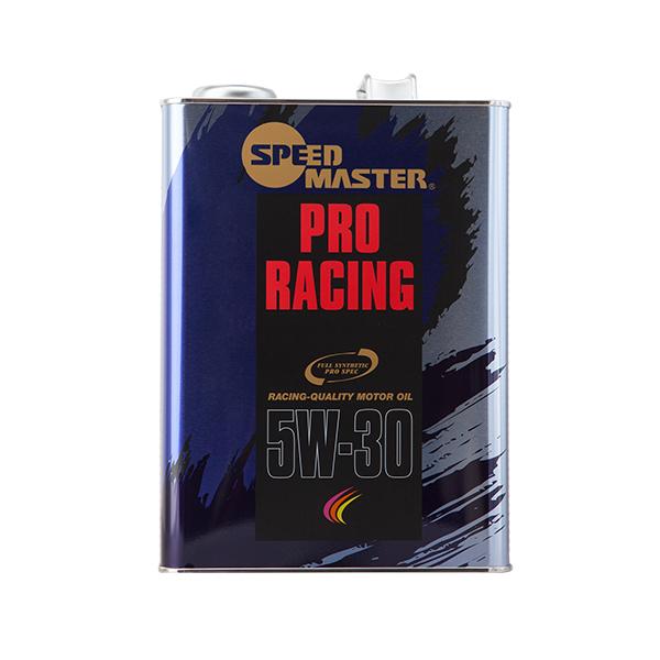 スピードマスターオイル SPEEDMASTER プロレーシング 5w30 4L プロスペックシリーズ(エンジンオイル)